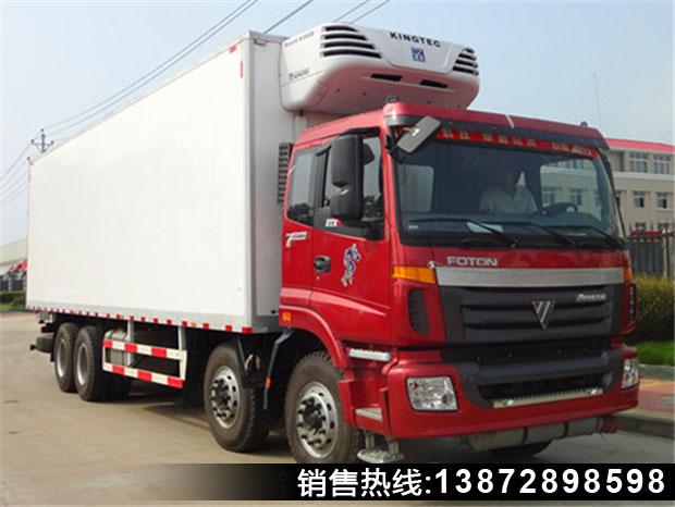 欧曼9.6米冷藏车